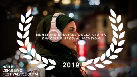 SPECIAL-MENTION-2019-ENNESIMO-FILOSOFIA-Salam-Calir-Fowler-USA-–-UK-14'